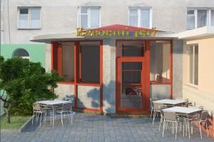 Проект кафе «Кавовий рай» г.Свалява