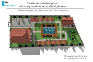Проект обустройства приусадебного участка.  Лист-01