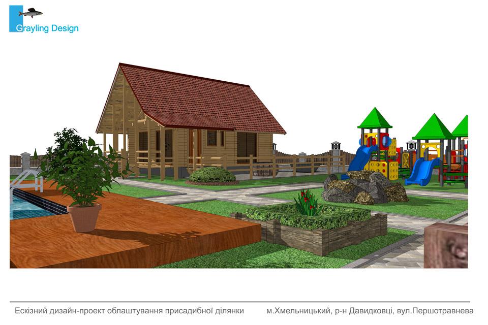 Проект обустройства приусадебного участка.  Лист-04