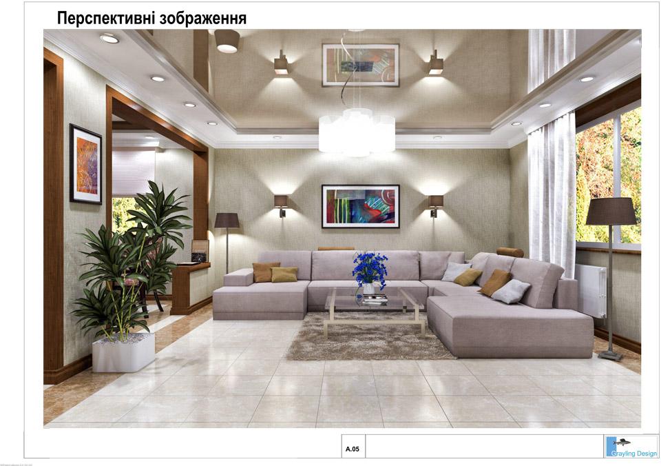 Визуализация интерьера. Вид 03.