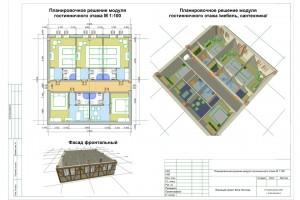 Проект мотеля. Вита Почтова.