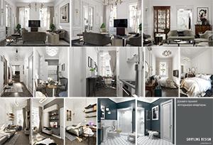 Дизайн проект інтер'єру квартири. м.Будапешт