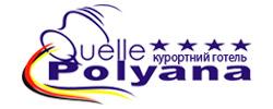 Курортный отель «Квелле Поляна»